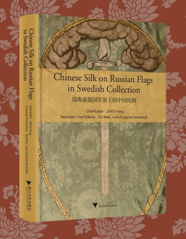 Chinese Silk in Swedish Collection via Russia (Zhejiang University Press)